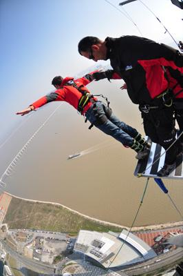Bungee Jump Macau Tower, China