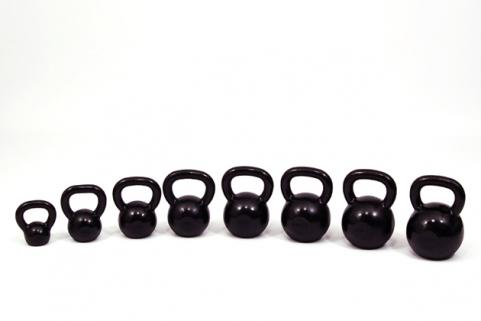 LifelineUSA Kettle Bells
