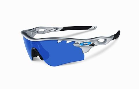 Oakley Radar Lock Path Running Glasses
