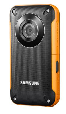 Samsung WMX-W300 hd camera