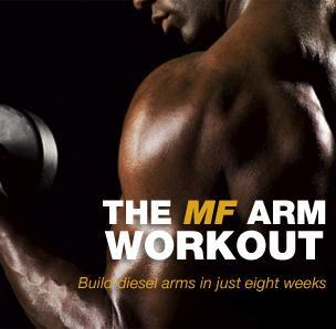 The MF Arm Workout