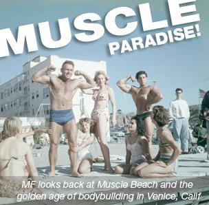 Muscle Paradise!