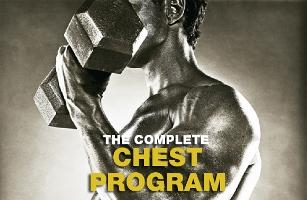 Intelligent Chest Training