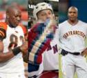"10 Selfish Athletes Who Put the ""I"" in ""Teiam"""