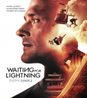 "Danny Way ""Waiting for Lightning"" Poster"