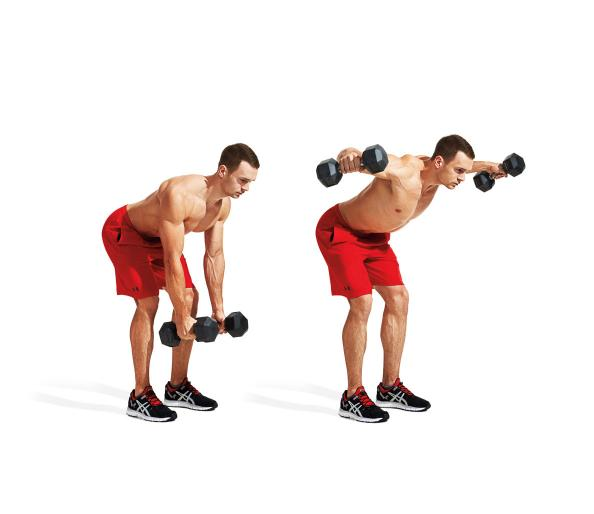 Dumbbell Bent-Over Lateral Raise - The 30 Best Shoulder ...